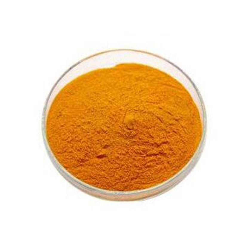 Coenzyme Q10 CAS: 303-98-0